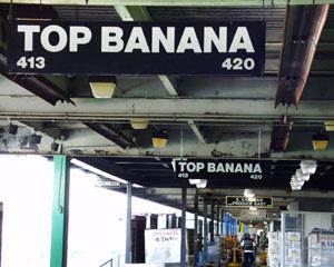 Top Banana Outside View